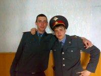Михаил Сычев, 10 сентября 1990, Волгоград, id40769648
