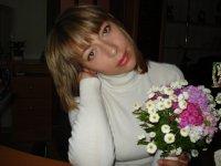 Ирина Кузнецова, 13 сентября , Москва, id41446744