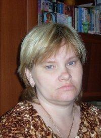 Ольга Зотова, 13 апреля 1969, Оренбург, id47936120