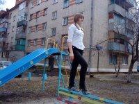 Иришечка Богданова, 3 мая 1996, Белгород, id70064277