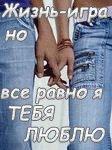 Ва Ав, 7 октября , Волгоград, id75177861