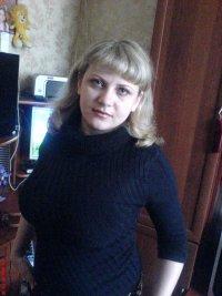 Ольга Бухаркина, 8 июня 1981, Нижний Новгород, id9678006